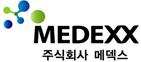 (주) 메덱스