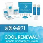 COOL RENEWAL- 130 Freeze Kit